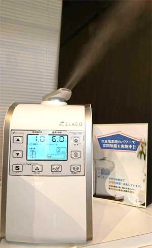 次亜塩素酸噴霧器